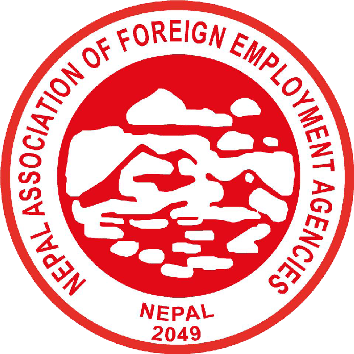 Nepal Association of Foreign Employment Agencies (NAFEA)